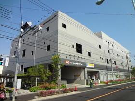 横田ハイツ 305号室のその他