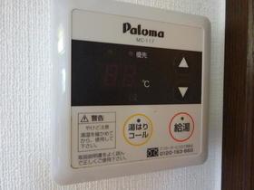 長村コート 202号室のその他設備