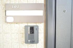ドミールA 101号室の設備