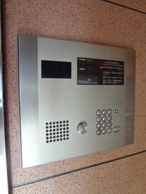 エクステリア宮島 502号室の設備