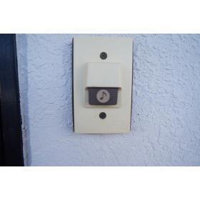 ハイムステップ1 504号室のセキュリティ