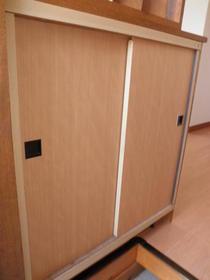 第二メゾンミドリ 101号室の設備
