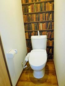 コーポパトリニア 101号室のトイレ