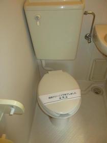 メゾンM&N 103号室のトイレ