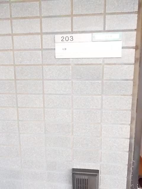 HILLS MACHIDA 02030号室のその他