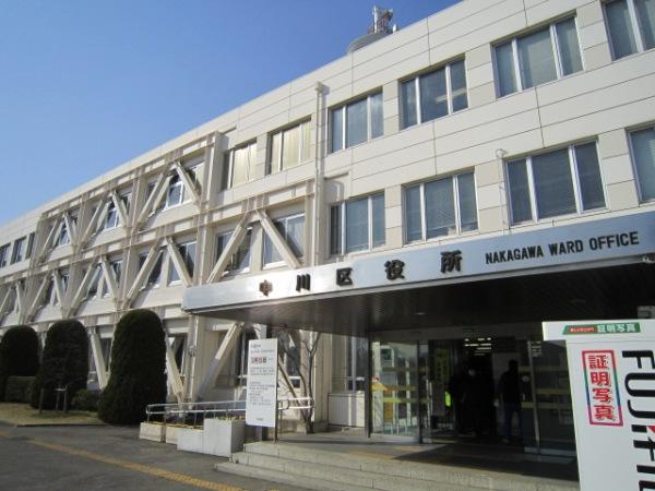 センチュリーパーク野田 203号室の賃貸物件詳細情報(愛知県 ...