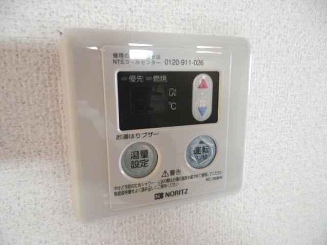 オッツ新鎌ケ谷 102号室のその他設備