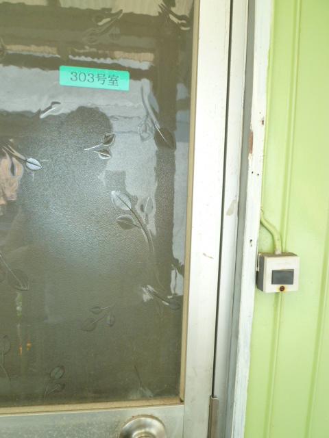 ハイツのぞみⅠ 303号室の玄関