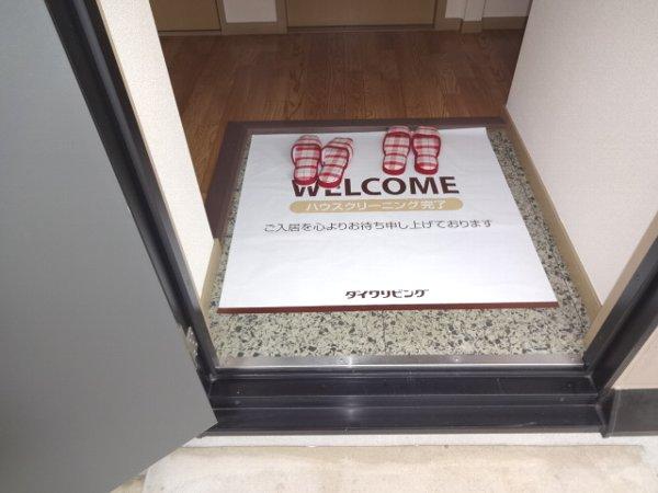 サザンハートC棟 101号室の玄関