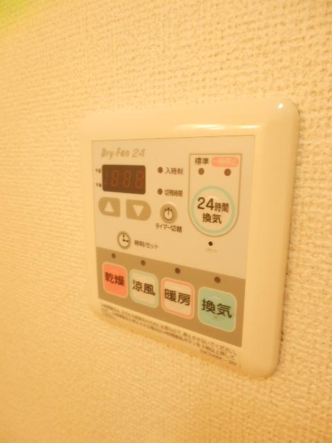 フィオーレA 01020号室のその他設備