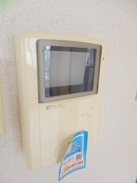 ロジュマン本郷B棟 02020号室のセキュリティ