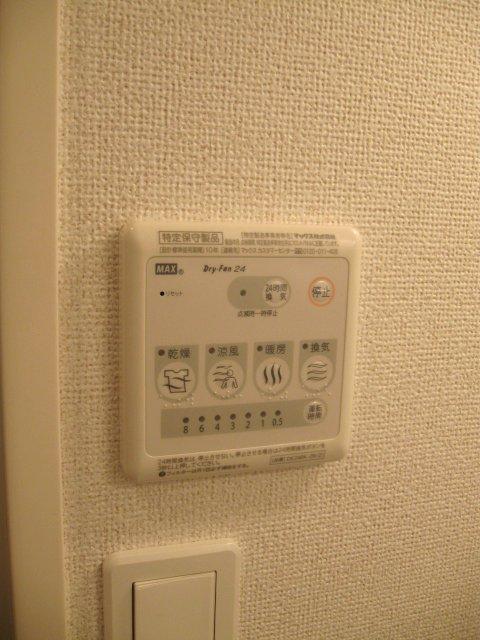 ヴェルデ向陽Ⅲ 01010号室のその他設備