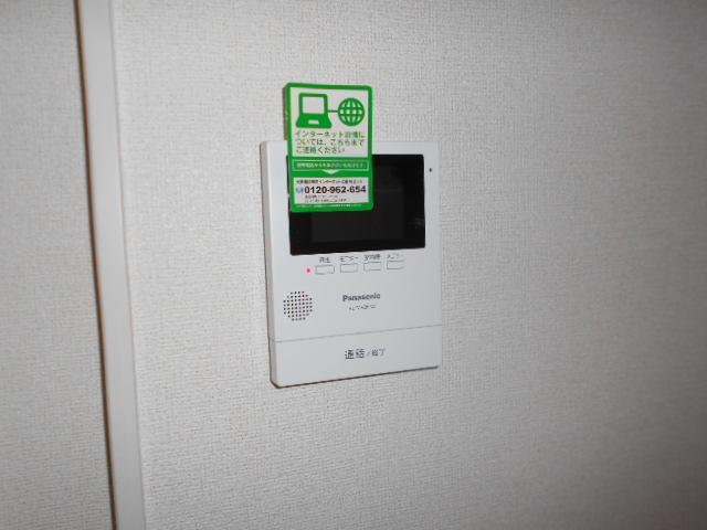アルモニー・メゾン 01020号室のセキュリティ