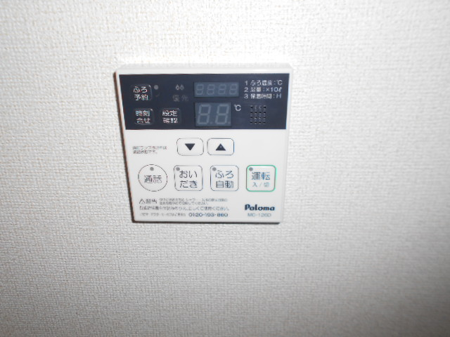 アルモニー・メゾン 01020号室のその他設備