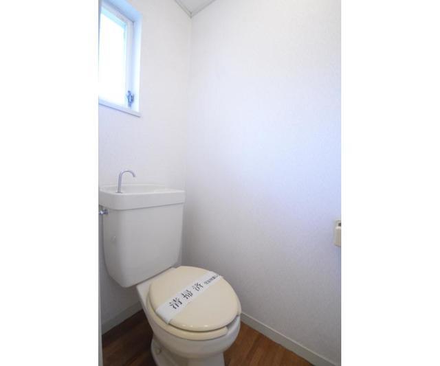 エステートピアSUN 202号室のトイレ