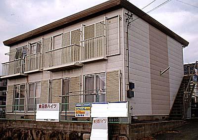 東日野ハイツ外観写真