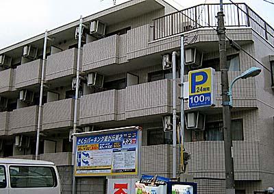 プリュメゾン駒沢外観写真