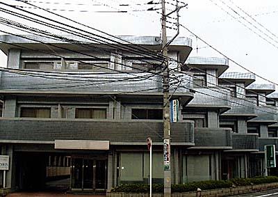 泉町パークマンション外観写真
