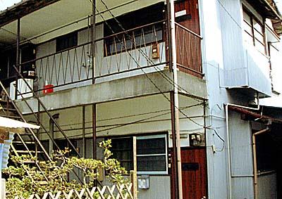 小島荘2外観写真