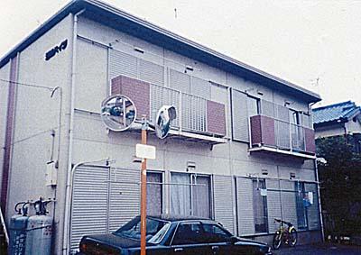 沼田ハイツ外観写真