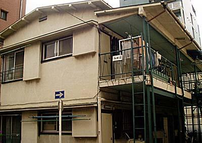 和田荘外観写真