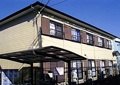 第一富士見荘外観写真