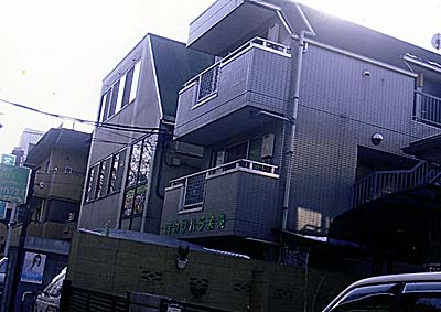 メゾンドール井之頭外観写真
