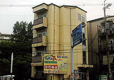 第3レジデンス春田外観写真