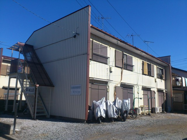 第2坂上荘外観写真