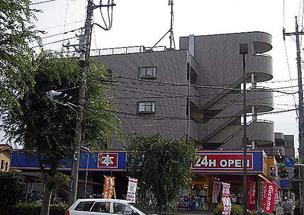 山崎第6ビル外観写真