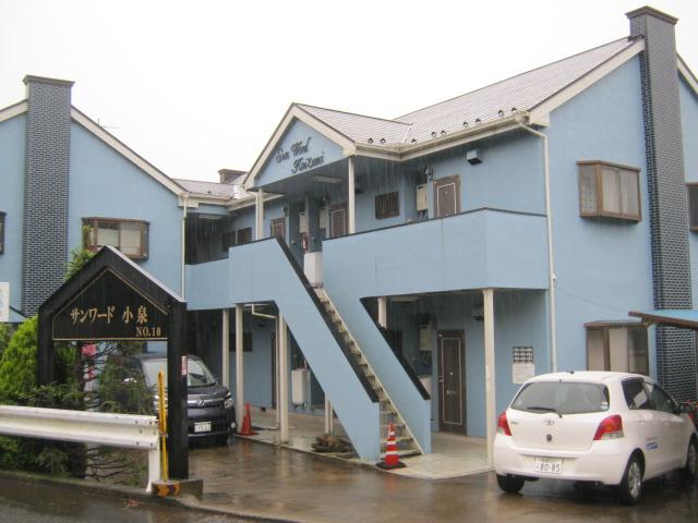 サンワード小泉No.10外観写真