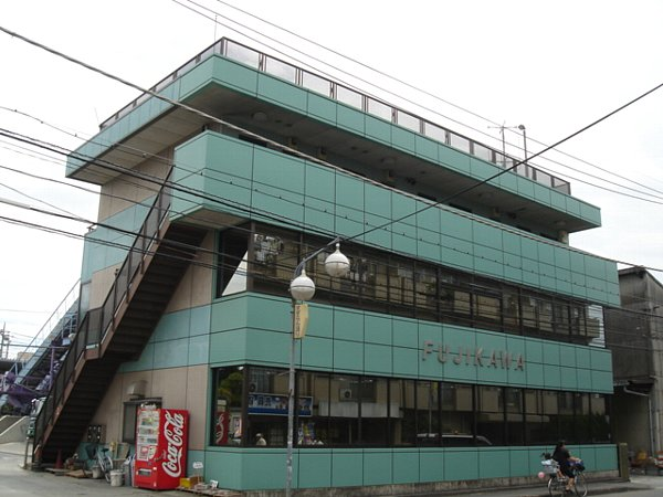 藤川ビル外観写真