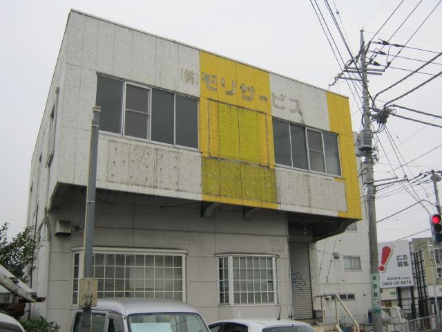 元町事務所外観写真