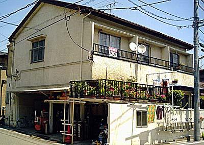 栄荘外観写真