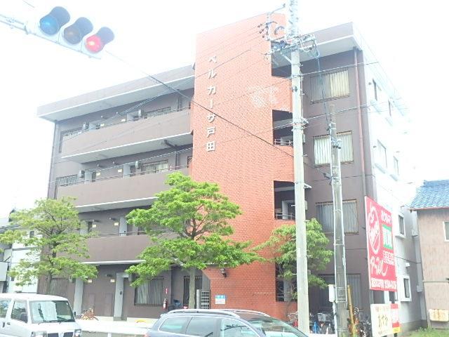 ベルカーサ戸田外観写真