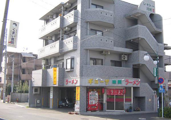 第3シャトー川村外観写真