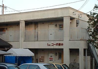 1Stコーポ櫻井外観写真