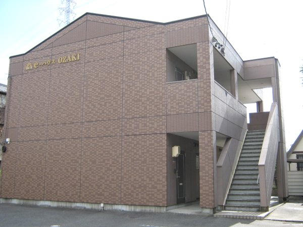 e.ハウスOZAKI外観写真