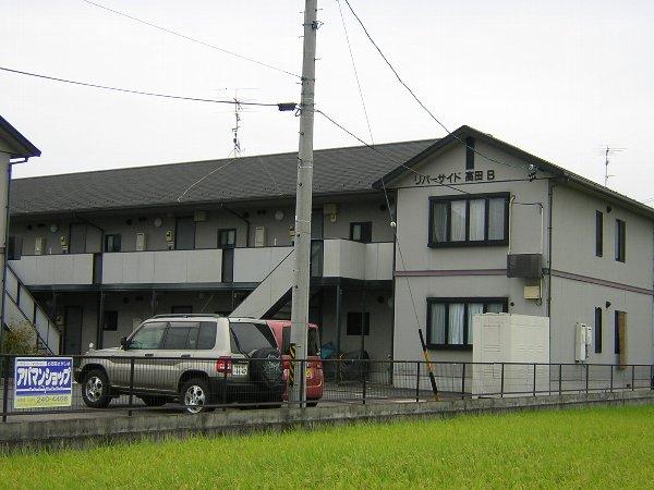 リバーサイド高田B外観写真
