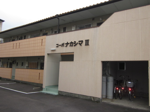 コーポナカシマⅡ外観写真
