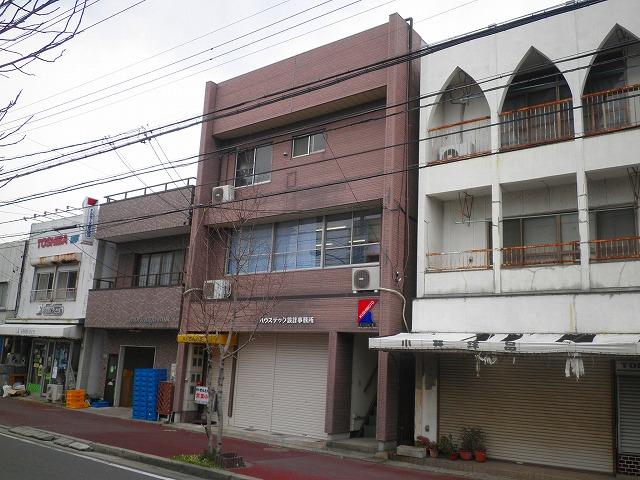 中町久志本ビル外観写真