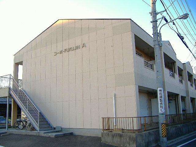 コーポFUKUJIN外観写真