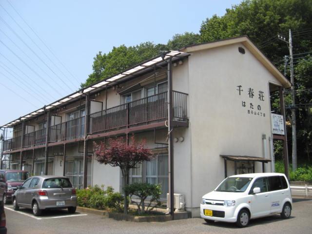 千春荘外観写真