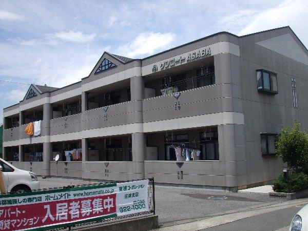 サンコートASABA外観写真