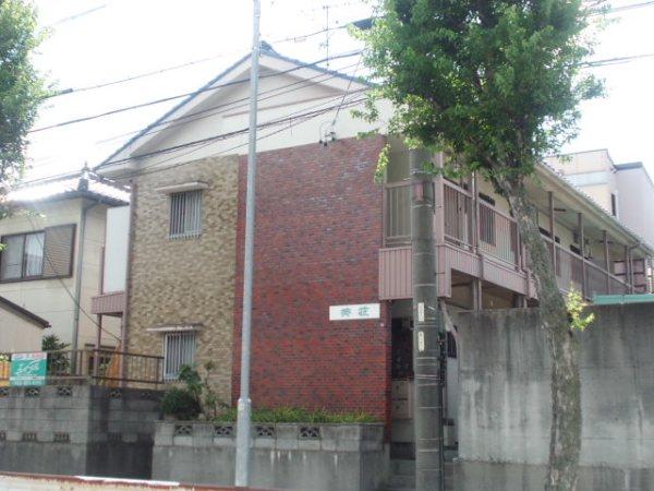 葵荘(外山2丁目)外観写真