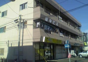 田中ビル外観写真