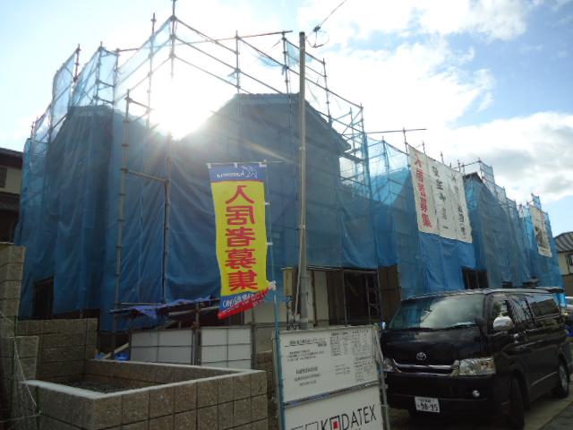 姥子山KODATEX C・D外観写真