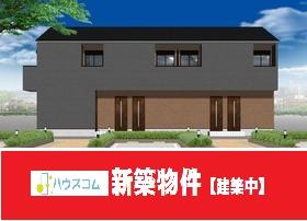 (仮称)緑区鳴海町新築アパート外観写真