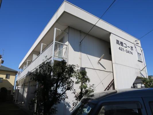 高橋コーポ外観写真