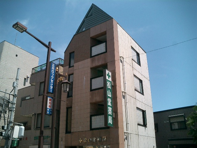 松山堂ビル外観写真